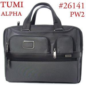 TUMI トゥミ  ビジネスバッグ/ブリーフケース ALPHA2 26141 PW2 ピューター ポリエステル エクスパンダブル  即納|pre-ma