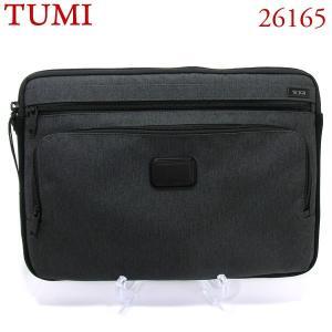 TUMI トゥミ  ラージ ラップトップカバー/パソコンケース ALPHA2 26165 AT2 ファブリックグレー pre-ma