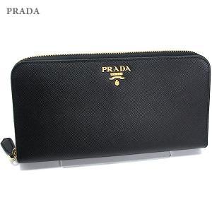 PRADA プラダ 長財布 ラウンドファスナー 1ML506 QWA F0002  NERO/ブラック  【新品アウトレット・箱不良】|pre-ma