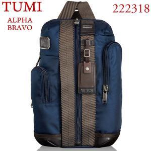 TUMI トゥミ  モントレー スリング/クロスボディバッグ ALPHA BRAVO 222318 NVY2/ネイビー Monterey Sling|pre-ma