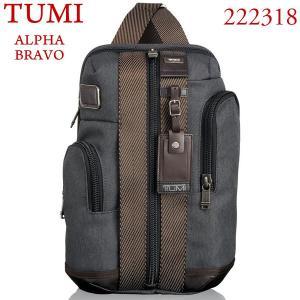 TUMI トゥミ  モントレー スリング/クロスボディバッグ ALPHA BRAVO 222318 AT2/アンスラサイト Monterey Sling|pre-ma