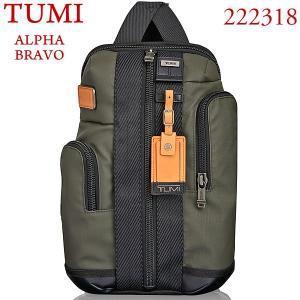 TUMI トゥミ  モントレー スリング/クロスボディバッグ ALPHA BRAVO 222318 MS2/モスグリーン Monterey Sling|pre-ma