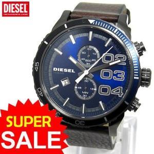 ディーゼル DIESEL メンズ 腕時計 DZ4312 クロノグラフ ネイビー レザー 新品 限定1点|pre-ma
