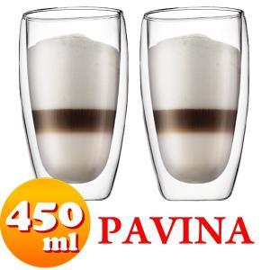 bodum ボダム PAVINA 450ml 4560  ダブルウォールグラス ペアセット|pre-ma