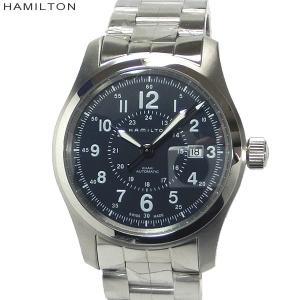 ハミルトン HAMILTON 腕時計 カーキ フィールド オート H70605143 メンズ 自動巻 ブルー|pre-ma