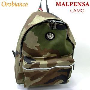 オロビアンコ リュックサック/バックパック MALPENSA-C CAMO/迷彩カラー Orobianco|pre-ma