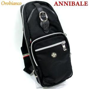 Orobianco オロビアンコ ボディバッグ/ショルダーバッグ ANNIBALE-F NY-NERO ブラック|pre-ma