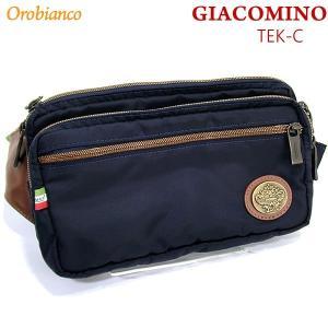 【アウトレット訳あり】Orobianco オロビアンコ  ボディバッグ/ウエストバッグ  GIACOMINO TEK-C BLU-SCURO/ネイビー|pre-ma
