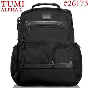 TUMI トゥミ  バックパック/ビジネスリュック ALPHA 2 26173 D2 コンパクト・ラップトップ・ブリーフパック|pre-ma
