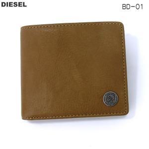 ディーゼル DIESEL 二つ折り財布 X04373 PR013 T2282/ライトブラウン HIRESH メンズ【アウトレット特価】|pre-ma