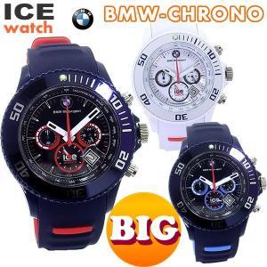 ICE WATCH アイスウォッチ BMWモータースポーツ クロノグラフ 43mm BIGサイズ 腕時計|pre-ma