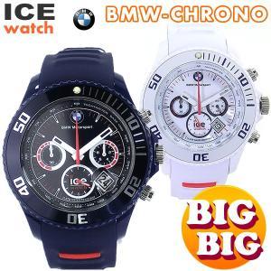 ICE WATCH アイスウォッチ BMWモータースポーツ クロノグラフ 49mm BIG BIG サイズ 腕時計|pre-ma