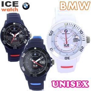 ICE WATCH アイスウォッチ BMWモータースポーツ 39mm ユニセックス 男女兼用サイズ 腕時計|pre-ma