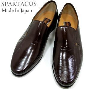 SPARTACUS スパルタカス ビジネスシューズ/紳士靴 日本製 本革 ダークブラウン SP58284 26.5cm アウトレット|pre-ma