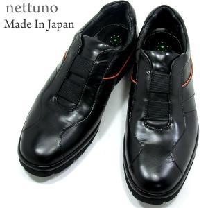 nettuno ネッツーノ  レザーシューズ/スニーカー NT16678 BL ブラック 日本製 本革 幅広4E 訳あり|pre-ma
