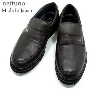 nettuno ネッツーノ  レザーシューズ/紳士靴 NT16676 DBR ブラウン 日本製 本革 幅広4E 【アウトレット特価】|pre-ma