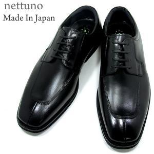 nettuno ネッツーノ  ビジネスシューズ/紳士靴 レザー NT64605 BL ブラック 日本製 本革 幅広4E  訳あり