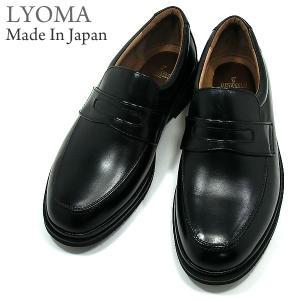 LYOMA リオマ  ビジネスシューズ/紳士靴 Uチップ 日本製 本革 LY16639 BL ブラック 幅広4E アウトレット