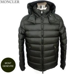モンクレール ダウン ジャケット MONTGENEVRE メンズ 828/カーキ MONCLER モンジュネーブル サイズ(6)限定|pre-ma