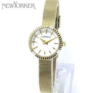 ニューヨーカー NEWYORKER 腕時計 レディース NY010.01 メッシュSS ゴールド 【アウトレット】|pre-ma