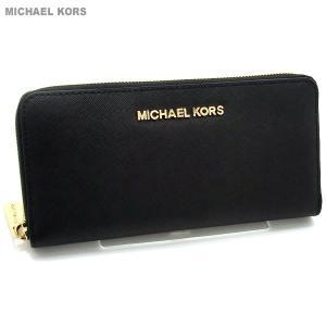 マイケルコース MICHAEL KORS 長財布 ラウンドファスナー 32S3GTVE3L 001 ブラック  新品アウトレット|pre-ma