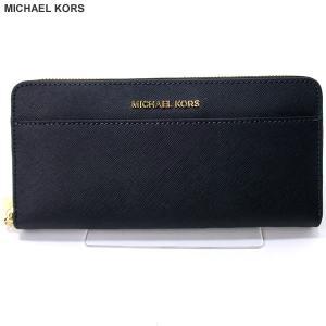 マイケルコース MICHAEL KORS 長財布 ラウンドファスナー 32T7GTVZ3L 414 ADMIRAL ネイビー  新品アウトレット-S|pre-ma