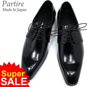 パルティーレ ビジネスシューズ 本革/紳士靴 ラバーソール 軽量 EEE ブラック 59801 日本製 サイズ26.5cm 最終セール|pre-ma