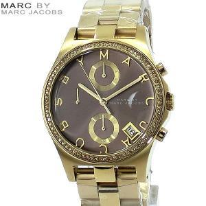 マークバイマークジェイコブス 腕時計 MBM3298 ヘンリーグリッツ 36mm クロノグラフ ユニセックス 【アウトレット訳あり】|pre-ma