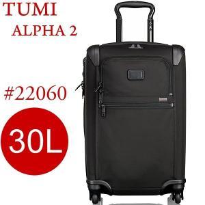 TUMI トゥミ  キャリーケース/スーツケース 機内持ち込み可 ALPHA2 22060 D2 ブラック キャリーオン 4輪|pre-ma