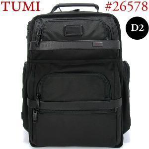 TUMI トゥミ バックパック/リュックサック ALPHA2 26578 D2 ブラック T-Pass ビジネスクラス ブリーフパック|pre-ma