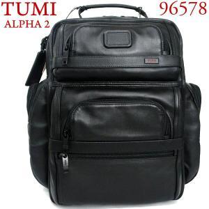 TUMI トゥミ レザー リュック/バックパック ALPHA2 96578 D2 ブラック T-Pass ビジネスクラス レザー ブリーフパック|pre-ma