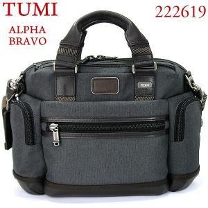 TUMI トゥミ  ビジネスバッグ ALPHA BRAVO 222619 AT2 アンスラサイト ブルックス・スリム・ブリーフ|pre-ma