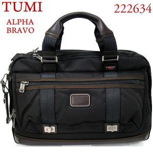 TUMI トゥミ  ビジネスバッグ ALPHA BRAVO 222634 HK2/ヒッコリー ピンクニー フラップ ブリーフ|pre-ma