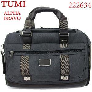 TUMI トゥミ  ビジネスバッグ ALPHA BRAVO 222634 AT2 アンスラサイト/グレー ピンクニー フラップ ブリーフ|pre-ma