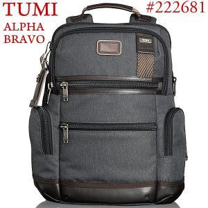 TUMI トゥミ  バックパック/リュックサック Knox ALPHA BRAVO 222681 AT2  アンスラサイト|pre-ma