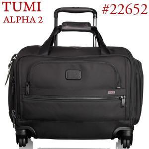 TUMI トゥミ  キャリーケース/コンパクトダッフル 機内持ち込み可 ALPHA2 22652 D2 ブラック 4輪|pre-ma