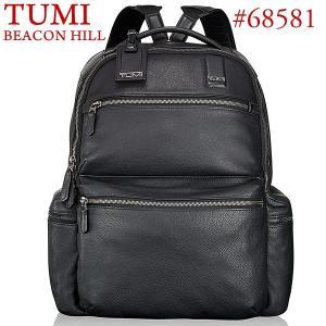 TUMI トゥミ レザー ブリーフパック/ビジネスリュック BEACON HILL REVERE 68581 D ブラック pre-ma