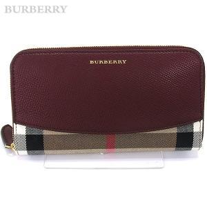 BURBERRY バーバリー 長財布 ラウンドファスナー 3975339 MAHOGANY RED レッド  ハウスチェック サルトリアル|pre-ma