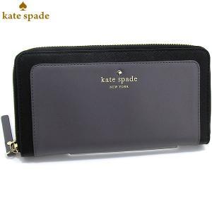 ケイトスペード KATE SPADE 長財布 LACEY ラウンドファスナー PWRU3797 035  SHADOW STONE|pre-ma