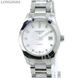 LONGINES ロンジン 腕時計 レディース  L2.285.4.87.6 コンクエストクラシック ダイヤ12P 自動巻 【アウトレット特価】|pre-ma