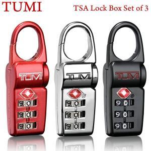 TUMI トゥミ TSAロック 鍵3点セット 黒/赤/シルバー 14182BX TSA Lock Box Set|pre-ma