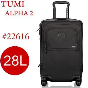 TUMI トゥミ  キャリーケース/スーツケース 機内持ち込み可 ALPHA2 22616 D2 ブラック 28L キャリーオン エクスパンダブル|pre-ma