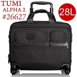 TUMI トゥミ  キャリーケース/デラックスブリーフ 機内持ち込み可 ALPHA2 26627 D2 ブラック 28L 4輪|pre-ma