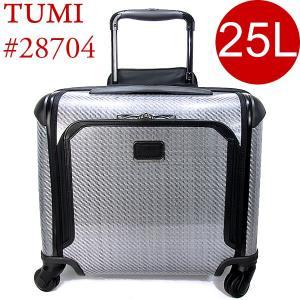 TUMI トゥミ  キャリーケース/コンパクトブリーフ 機内持ち込み可 TEGRA-LITE 28704 TG  25L 4輪 決算セール|pre-ma