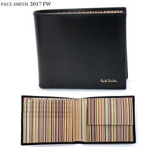 ポールスミス 財布 二つ折り Paul Smith  ATPC 4833 W761 ブラック/マルチカラー メンズ 2017年FW新作|pre-ma