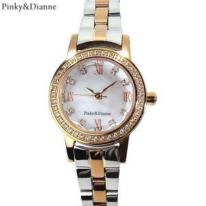PINKY&DIANNE ピンキー&ダイアン レディース ソーラー 腕時計  PD101TWH  ETERNAL BEAUTY ステンレス アウトレット特価|pre-ma