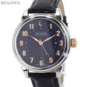 ブローバ BULOVA メンズ腕時計 65B145 自動巻 GMT Accutron Gemini  レザー SWISS MADE  アウトレット訳あり|pre-ma