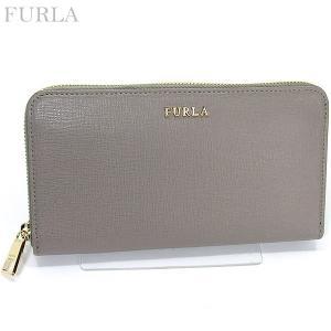 FURLA フルラ 長財布 ラウンドファスナー BABYLON XL / 851533 PR70 B30  SABBIA/ライトグレー 新作