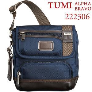 TUMI トゥミ  クロスボディ/ショルダーバッグ ALPHA BRAVO 222306 NVY2 ネイビー|pre-ma