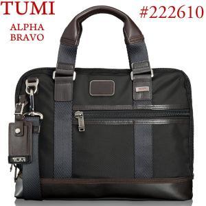 TUMI トゥミ  ビジネスバッグ ALPHA BRAVO 222610 HK2 ヒッコリー アール・コンパクト・ブリーフ|pre-ma
